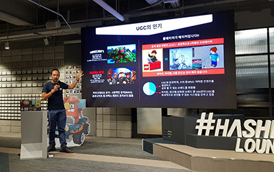 Speaker at Blockchain Gaming Meetup in Seoul (August 2019)