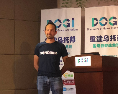 Speaker at DOGI (Discovery of Games Innovation) Event (August 2018))